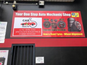 Authorised mechanic shop in Guildford